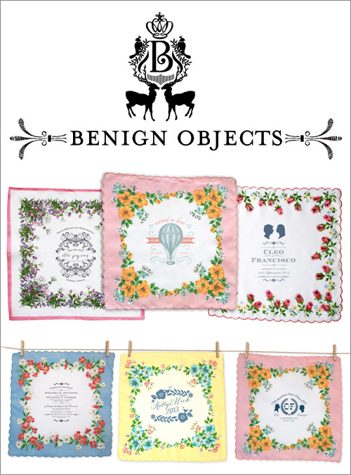 Junebug Holiday Giveaway - Benign Objects | junebugweddings.com